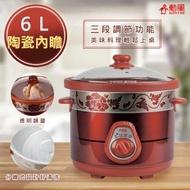 【勳風】6L多功能陶瓷電燉鍋/料理鍋 HF-N8606(精緻慢燉)
