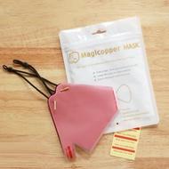 Magicopper Copper Face Mask - Pink