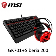 【賽睿耳麥+鍵盤組】微星 MSI GK701 Cherry 茶軸 鍵盤+ Steelseries SIBERIA 200