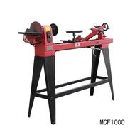 LIVTER Model MCF1000 Woodworking Multifunction Variable Speed Wood Turning Lathe Wood Lathe Machine with Free Shipping