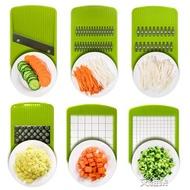 切菜神器切片器 家用多功能蔬菜切丁機切丁器薯條切條 艾維朵