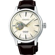 【SEIKO 精工】Presage系列Star Bar 銀座蜂巢限量機械套錶(4R38-01X0C  SSA409J1)