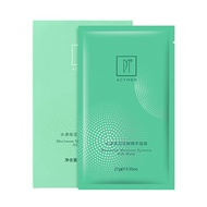 Acymer Maximum Moisture Zymotic Silk Mask 妍诗美保湿双酵精萃面膜