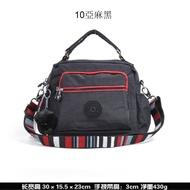 凱普林Kipling多功能斜跨小包 手提包 肩背包側背包K15828
