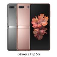 Samsung Galaxy Z Flip 8G/256G 6.7吋 5G版 折疊手機(贈三星快充行動電源)