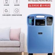 Xinsong Oxygen Concentrator OTS3 Oxygen Inhaler Oxygen Machine Medical Grade Oxygen Concentrator