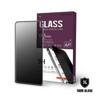 T.G ASUS ZenFone 7 / 7 Pro (ZS671KS / ZS670KS) 全包覆滿版鋼化膜手機保護貼-防窺(防爆防指紋)