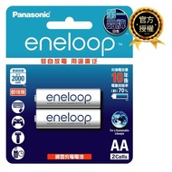 【Panasonic 國際牌】eneloop 鎳氫充電電池-標準款(3號2入)
