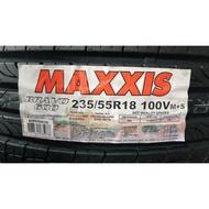 億鑫輪胎 俗俗賣 瑪吉斯 Bravo 600  235/55/18 特價供應