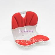 Curble - Wider 坐姿矯正椅背-紅色 (韓國制造 原裝行貨)