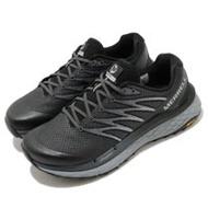 Merrell 慢跑鞋 Rubato 運動 男鞋 敏捷 穩定 輕量 緩震 耐磨 黃金大底 黑 灰 ML135241 ML135241