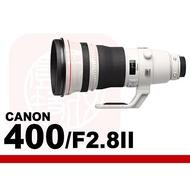【壹玖柒伍】CANON EF 400mm F2.8 IS L USM II 飛羽 大砲  彩虹公司貨