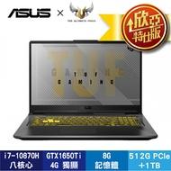 【雙11限定款 筆電高興價】1TB HDD硬碟大容量 ASUS TUF Gaming F15 FX506LI-0091A10870H 幻影灰 華碩薄邊框軍規電競筆電/i7-10870H/GTX1650Ti 4G/8G/512G PCIe+1TB HDD/15.6吋FHD 144Hz/W10/含ASUS TUF 電競滑鼠及TUF電競後背包