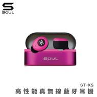 SOUL ST-XS 高性能真無線藍牙耳機  (台灣公司貨) - 粉色