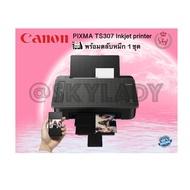 TS307 Canon Printer Pixma Wifi/เครื่องพิมพ์/เครื่องปริ้น/Printer/เครื่องปริ้นท์/พร้อมตลับหมึก PG-745/CL-746 ประกัน 1 ปี