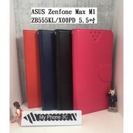 美人魚【簡約皮套】ASUS Zenfone Max M1 ZB555KL/X00PD 5.5吋 膚感磁扣側掀保護套