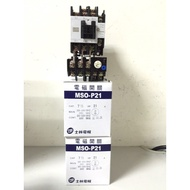士林牌 電磁開關 MOS-P21 220v
