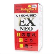 米田 日本帶回 境內 EX NEO 綜合B群 合利他命  維他命B群