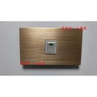 [ 莫那享 ] 工業風 鋁製 金色拉絲 螢光 單開 (牙白色) G-028