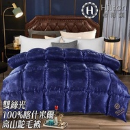 【Hilton希爾頓】抗寒首選雙絲光100%喀什米爾高山駝毛被3.2KG