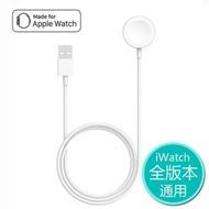 蘋果手錶Apple Watch通用純白充電線-副廠
