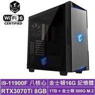 技嘉Z590平台[傳奇武官]i9八核RTX3070Ti獨顯電玩機
