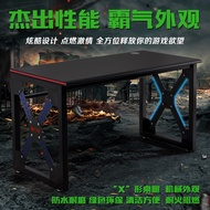 🔥High-end gaming table, home gaming computer desktop table, table and chair gaming table and chair set x-shaped legs