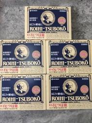 日本Roihi-Tsuboko 溫感貼布