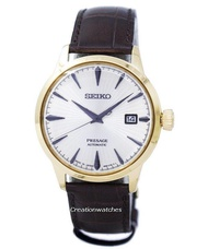 Seiko Presage Cocktail Men's Black Leather Strap Watch SRPB44J1