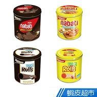 Nabati  起司巧克力 威化餅/蛋捲 (6罐/箱) 蝦皮24h 現貨