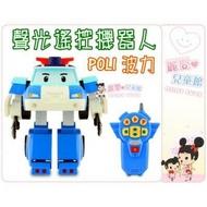 ROBOCAR POLI 波力-救援小英雄-聲光遙控機器人.可錄音對講.伯寶行公司貨(麗嬰兒童玩具館)
