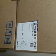 TOTO TcF6631T 溫水洗淨便座 限量