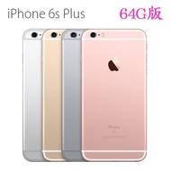 Apple iPhone 6S Plus 64GB  Iphone6S plus 64g 5.5吋 功能正常 保存不錯