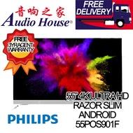 PHILIPS 55POS901F 55 4K UHD RAZOR SLIM ANDROID AMBILIGHT OLED TV  ***3 YEARS WARRANTY BY PHILIPS