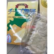《日式小店舖 》日本鱈魚起司餃  香濃起司  北海道限定 奶瓶圖樣外盒 包裝  チーズ 物語  三角型鱈魚片起司餃