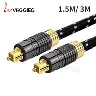 VG.光纖音源線 發燒級【1.5米/3米】toslink spdif 光纖線 S/PDIF