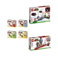 LEGO 71370、71371、71372、71373、71366、71376六盒合售