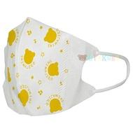 SKATER可愛巧虎島巧虎 兒童 立體口罩不織布三層構造 99%抗花粉 10枚入 日本進口正版 348297