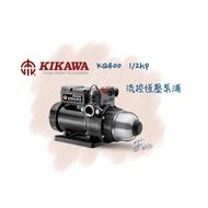 【信賴五金】 KQ400 1/2HP 木川 流控恆壓泵 電子穩壓加壓機 東元低噪音馬達