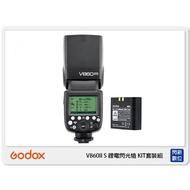 ☆閃新☆GODOX 神牛 V860 II S KIT套組 鋰電池 TTL閃光燈 SONY 內建X1(公司貨)V860II