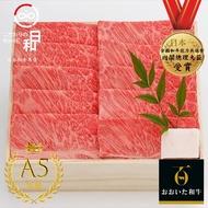 《 免運 》日本A5頂級和牛 - 嫩肩牛排 / 燒肉片 / 火鍋片