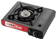 妙管家 攜帶型卡式瓦斯爐 、休閒爐 K-080 / HKR-080