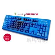 【鳥鵬電腦】i-rocks 艾芮克 IRK65MN 機械鍵盤 藍浸染 藍 CHERRY 紅軸 側刻 K65M K65MN
