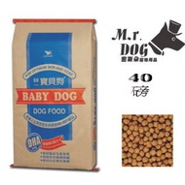統一寶貝狗  40磅