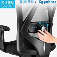Sihoo西昊人體工學椅電腦椅 家用 轉椅老板椅子 護腰辦公椅電競椅 小毅