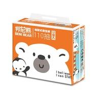邦尼熊抽取式衛生紙110抽72包/箱