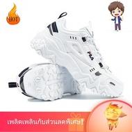 Fila Korea Oakmont TR (Presented By BTS) - White รองเท้า ฟิล่า แท้ ผู้หญิง