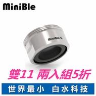 HerherS 和荷 MiniBle Q【免運】微氣泡起波器 - 標準版