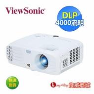 ViewSonic 優派 PG705HD 1080p DLP 投影機(4000流明) 【送HDMI線】