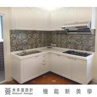 【MIDUOLI米多里】夢幻白色鄉村風系統廚具